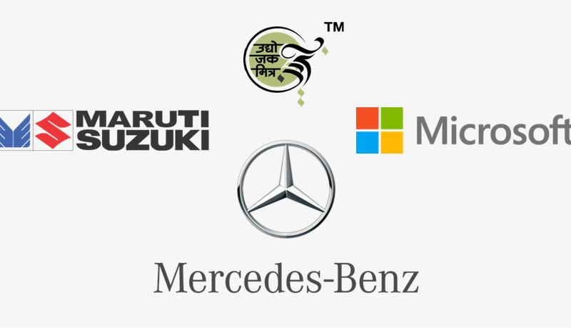 मर्सिडीझ बेंझ, मारुती सुझुकी आणि मायक्रोसॉफ्ट…. यांच्यातील साम्य जे यांना सर्वोत्तम बनवतं…