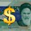 इराणच्या चालनामध्ये मोठी घसरण