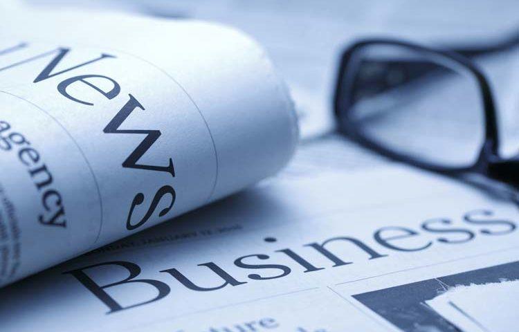 व्यवसाय बातम्या (११ ऑगस्ट)