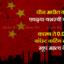 चिनी कंपन्यांच्या यशाचे रहस्य :- कॉस्ट कटिंग.