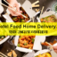 Hotel Food Home Delivery… एक उभरता व्यवसाय