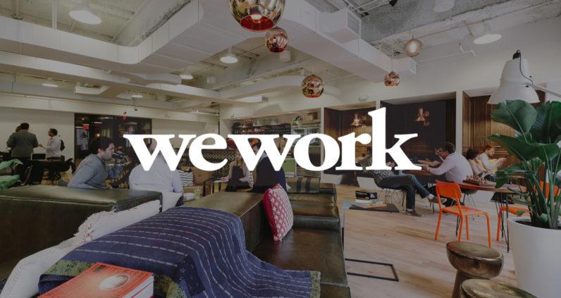 स्टार्टअप कट्टा – WeWork…. व्यवसायांसाठी अल्प दरात Shared Workspace पुरविणारे स्टार्टअप