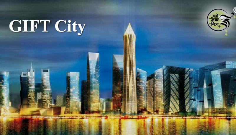 GIFT सिटी : गुजरात सरकारचा महत्वाकांक्षी व्यापारी प्रकल्प