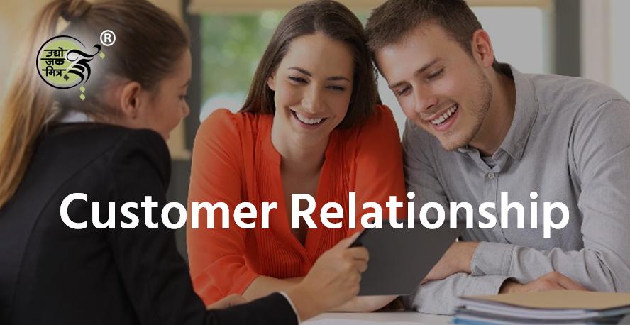ग्राहक आपल्या व्यवसायाशी मनाने जोडला जायला हवा